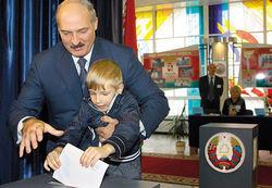 президентские выборы в Беларуси