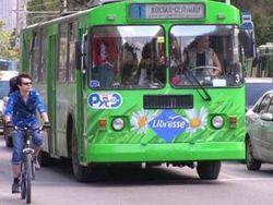 Инвесторам: в Душанбе появятся предприятия по выпуску троллейбусов и велосипедов