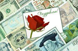 Президент РФ утвердил профессиональный праздник финансистов