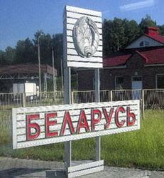 Беларусь ввела ограничения ядерной программы в ответ на санкции США
