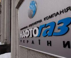 ЕБРР подписал с «Нафтогазом» меморандум