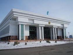 Здание Верховного суда Республики Казахстан, Астана