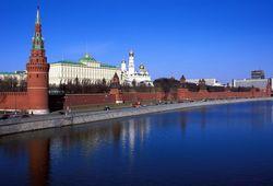 Россия приветствует капитализм