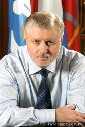 Миронов покинул Совет Федерации