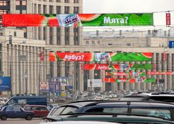 Как реклама вредит внешнему облику Москвы?