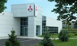 Кто напал на японскую компанию Mitsubishi Heavy Industries?