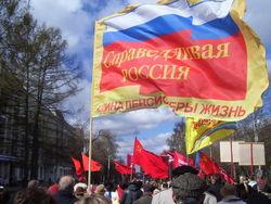 «Справедливая Россия» не станет поддерживать «Единую Россию»