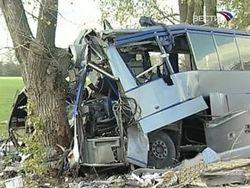В результате аварии в центре столицы России два человека были госпитализированы