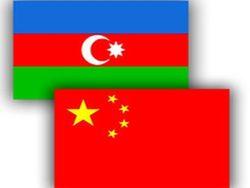 Азербайджан расширяет свое сотрудничество с Китаем