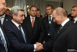 Серж Саргсян и Владимир Путин