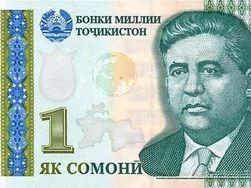 Чем вызван рост курса инвалют в Таджикистане?