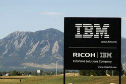 Какова прибыль IBM за второй квартал?
