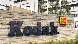 Kodak подал заявление о банкротстве