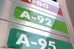 Трейдеры пообещали не поднимать цену на бензин