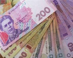 НБУ укрепил курс гривны к евро, фунту и новозеландскому доллару