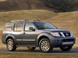Nissan представит модель Pathfinder на Североамериканском шоу