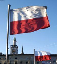 Польша инвестирует в МВФ 6 миллиардов евро