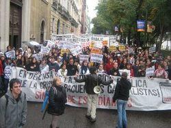 Протесты против правительственной реформы трудового законодательства