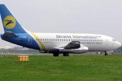 В Борисполе могут опять отменить некоторые рейсы