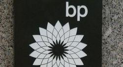«Газпром» намеревается приобрести активы компании «British Petroleum»