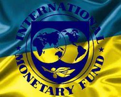 Как реагирует МВФ на действия Украины?