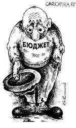 На сколько вырос бюджетный дефицит Москвы в 2011 году?