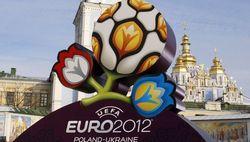 Как идет подготовка к Евро-2012?