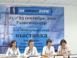 Какая международная выставка пройдет в Узбекистане?