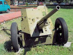 Из краеведческого музея Белогорья похищена пушка 1937 года