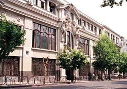 здание Национального банка Грузии