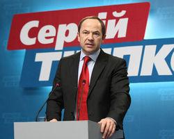 Из-за болезни Тигипко не смог выступить перед депутатами