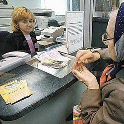 пенсионное законодательство