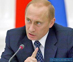 Когда, по мнению Путина, экономика России выйдет из кризиса?