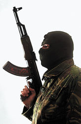 В Московской области задержан террорист