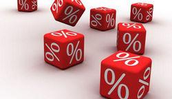 ставки кредитования