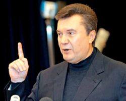 Янукович: безопасность ядерной энергетики обеспечит объединение усилий разных государств