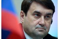 Левитин: виноватых в ЧП с «Булгарией» накажут