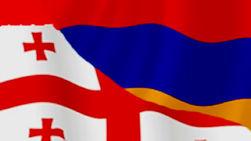 Почему средства Армении оказываются в Грузии?