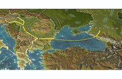 «Южный поток»