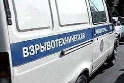 В коробке на автобусной остановке в Москве ничего не обнаружено