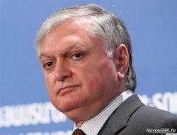 Зарубежное турне министра иностранных дел Армении