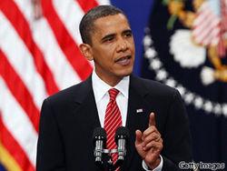 Б. Обама