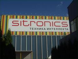 «Ситроникс» разработает для Москвы интеллектуальную транспортную систему