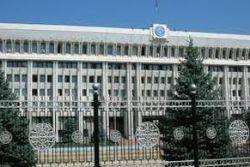 Каким будет бюджет Кыргызстана на ближайшие 3 года?