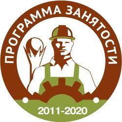 Как в Казахстане реализуется Программа занятости?