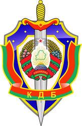 Александр Лукашенко поздравил сотрудников КГБ с их профессиональным праздником
