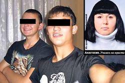 Новые подробности смерти девушки в Крыму