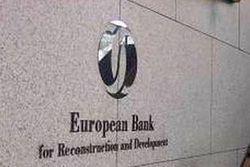 Какова новая стратегия ЕБРР в Армении?