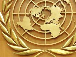 Какой рост армянской экономики прогнозирует ООН?
