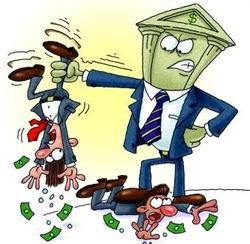 Как в Казахстане будут бороться с должниками?
